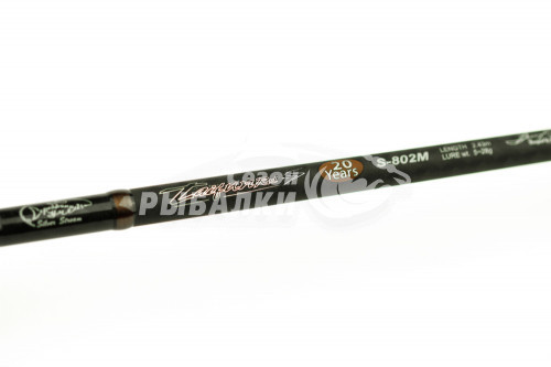 Спиннинг Silver Stream TAIFUN ROD - S 20 YEARS TNS 802 2.43м, 5-28гр